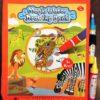 Reusable Magic water colouring book Animals Orange