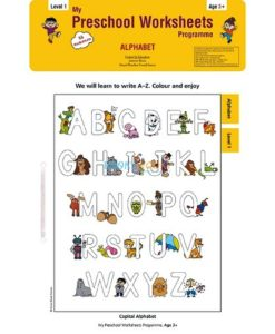 Alphabet Worksheet Level 1 Age3 9788184991680