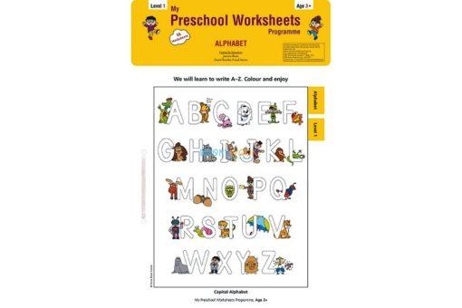 Alphabet Worksheet Level 1 Age3 9788184991680