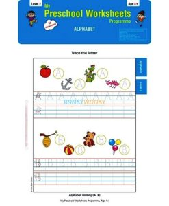 Alphabet-Worksheets-Level-2-Age4-9788184991697.jpg