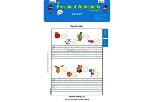 Alphabet-Worksheets-Level-2-Age4-9788184991697.jpg