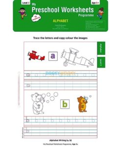 Alphabets-Level-3-Age5-9788184991703.jpg