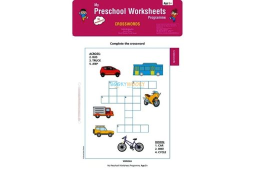 Crosswords Worksheets Age5 9788184991819