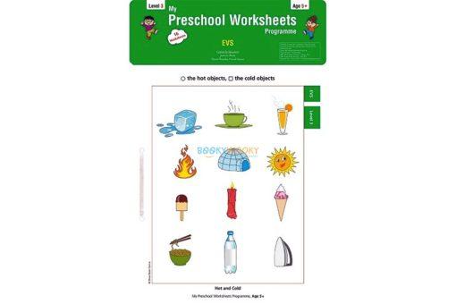 EVS Worksheets Level 3 Age5 9788184991673