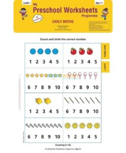 Early Maths Worksheet Level 1 Age3 9788184991352