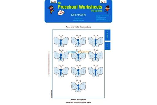 Early Maths Worksheets Level 2 Age4 9788184991369
