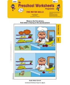 Fine Motor Skills Worksheets Level 1 Age3 9788184991628