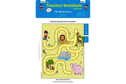 Fine Motor Skills Worksheets Level 2 Age4 9788184991635