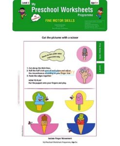 Fine Motor Skills Worksheets Level 3 Age5 9788184991642