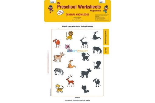 General Knowledge Worksheets Level 1 Age3 9788184991505