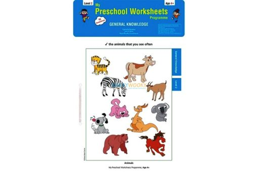 General Knowledge Worksheets Level 2 Age4 9788184991512