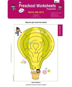 Mazes and Dots Worksheets Age5 9788184991802