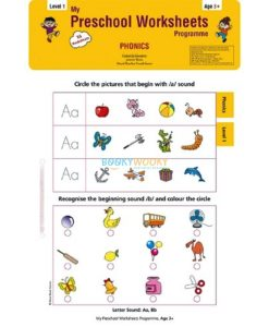 Phonics Worksheets Level 1 Age3 9788184991383