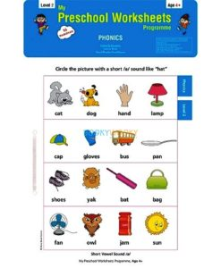 Phonics Worksheets Level 2 Age4 9788184991390