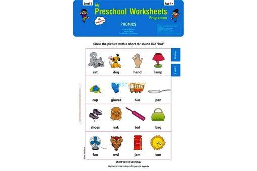 Phonics Worksheets Level 2 Age4 9788184991390