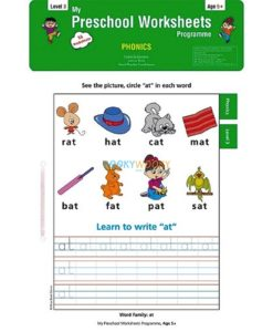 Phonics Worksheets Level 3 Age5 9788184991406