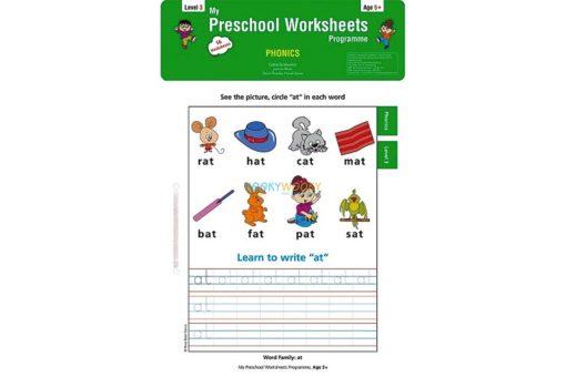 Phonics Worksheets Level 3 Age5 9788184991406