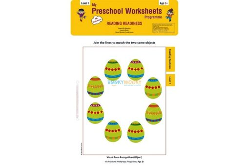 Reading Readiness Worksheets Level 1 Age3 9788184991567