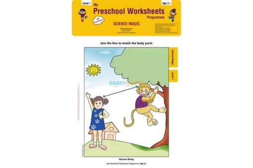 Science Magic Worksheets Level 1 Age3 9788184991598