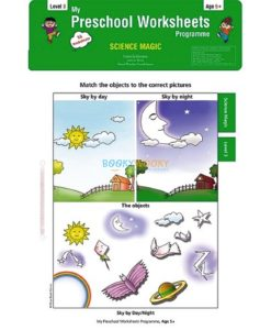 Science Magic Worksheets Level 3 Age5 9788184991611