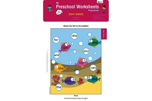 Sight Words Worksheets Age5 9788184991772