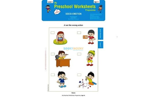 Socio Emotion Worksheets Level 2 Age4 9788184991451