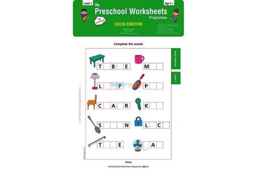 Socio Emotion Worksheets Level 3 Age5 9788184991468