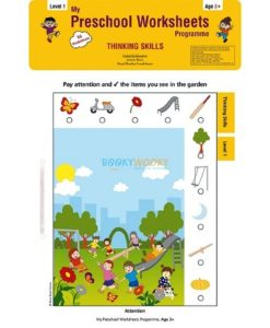 Thinking Skills Worksheets Level 1 Age3 9788184991413