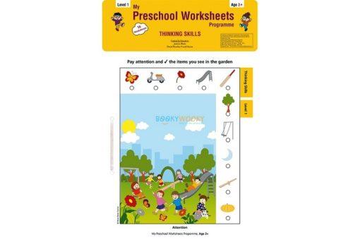 Thinking Skills Worksheets Level 1 Age3 9788184991413