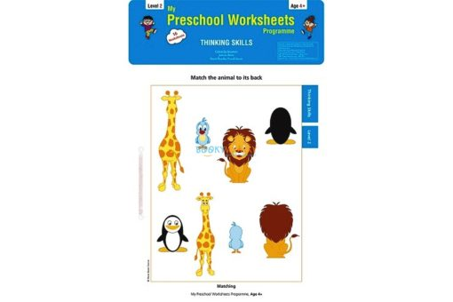 Thinking Skills Worksheets Level 2 Age4 9788184991420-500x500