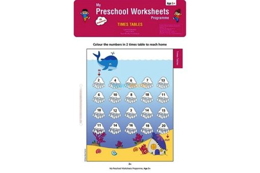 Times Tables Worksheets Age5 9788184991833