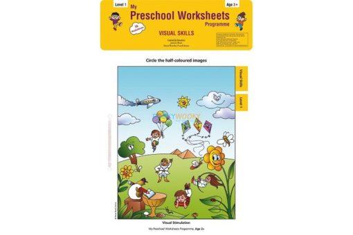 Visual Skills Worksheet Level 1 Age3