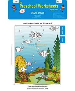 Visual Skills Worksheets Level 2 Age4 9788184991277