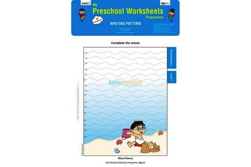 Writing Pattern Worksheets Level 2 Age4 9788184991543