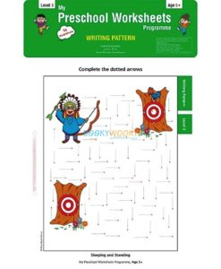 Writing Pattern Worksheets Level 3 Age5 9788184991550