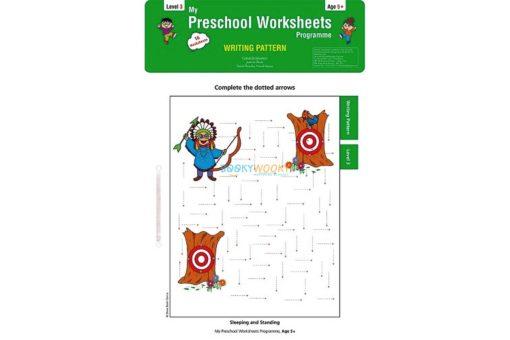 Writing Pattern Worksheets Level 3 Age5 9788184991550