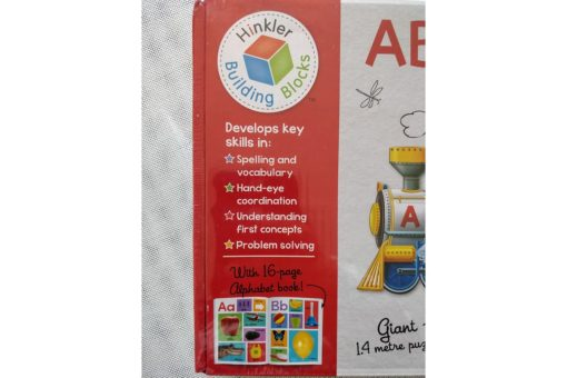 Building Blocks ABC Puzzle Train