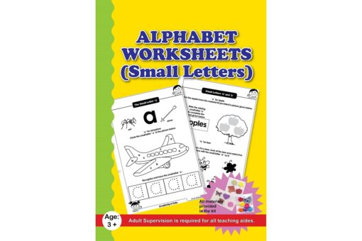 Small Letters Alphabet Worksheets with Craft Material