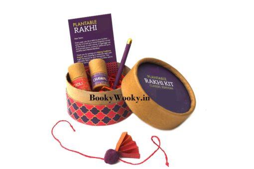 Eco-friendly Plantable Seed Rakhi Classic Kit new