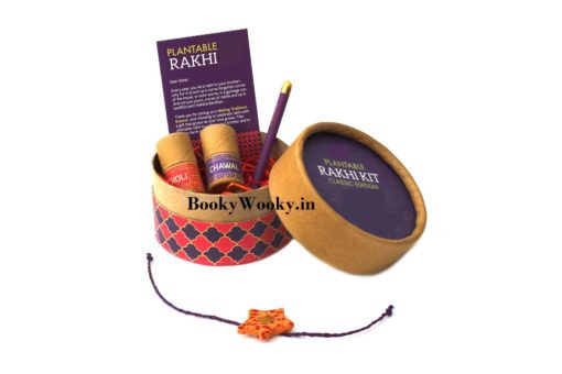 Plantable Seed Rakhi for Kids Classic Kit
