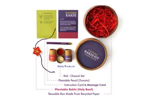 Kids Rakhi Classic Kit Eco-friendly and Plantable contents