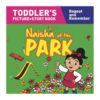 Naisha at the Park 9788184995374