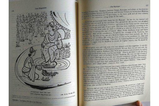 Bala Bhagavatam 9788175971011 (10)