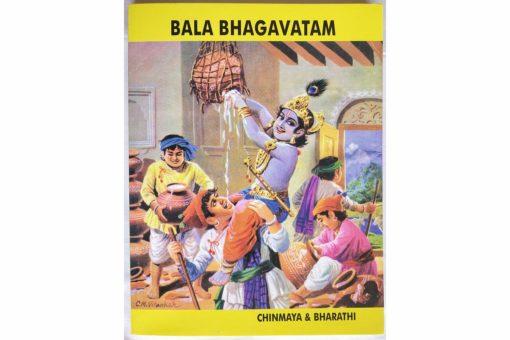 Bala-Bhagavatam-9788175971011-cover.jpg