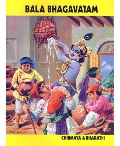 Bala-Bhagavatam-9788175971011-cover1.jpg