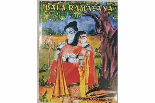 Bala-Ramayana-9788175971028-cover-1.jpg