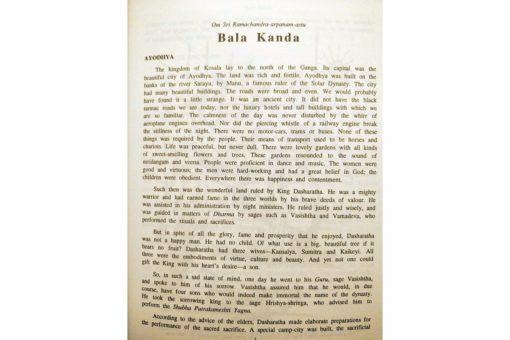Bala-Ramayana-9788175971028-cover-6.jpg