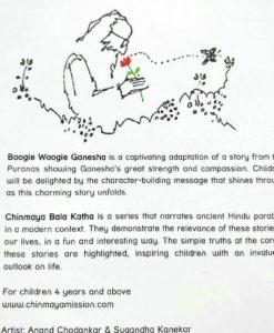Boogie-Woogie-Ganesha-9788175974142-4.jpg