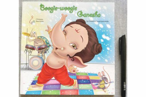 Boogie-Woogie-Ganesha-9788175974142-5.jpg