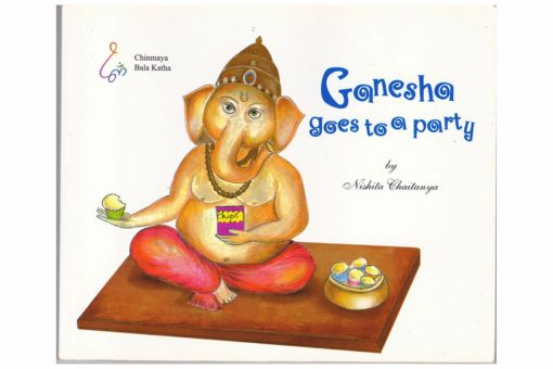 Ganesha-goes-to-a-party-9788175972377.jpg